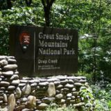 Great Smoky Mountains National Park Welcomes Record Number of Visitors in 2017