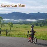 Cades Cove Car Ban