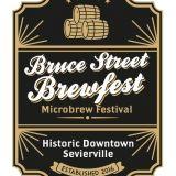 Third Annual Bruce Street Brewfest